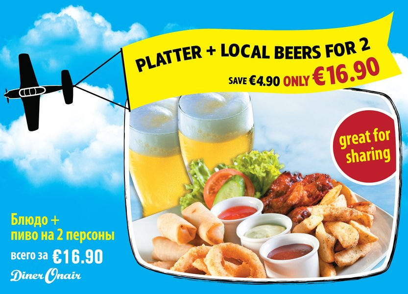 Platter and local beers for 2 for only 16 euro and 90 cents